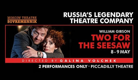 Two for the Seesaw at Piccadilly Theatre tickets