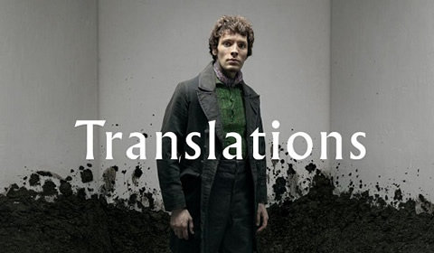 Translations at National Theatre - Olivier tickets